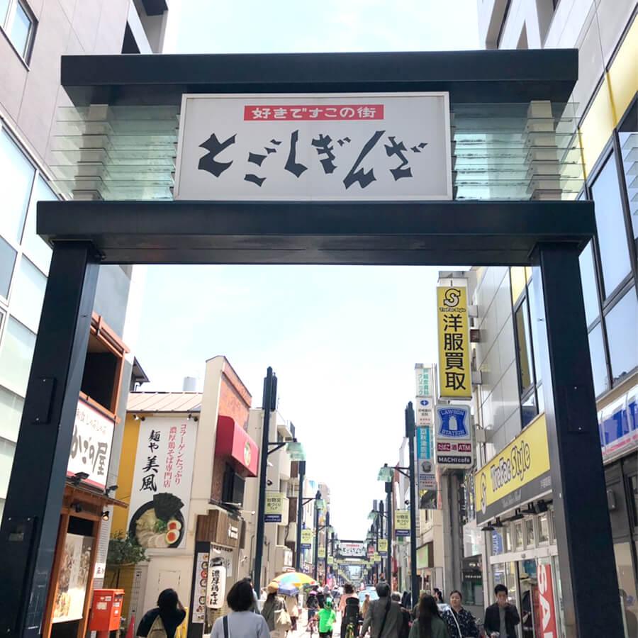 戸越銀座商店街は食べ歩きができる美味しい宝庫