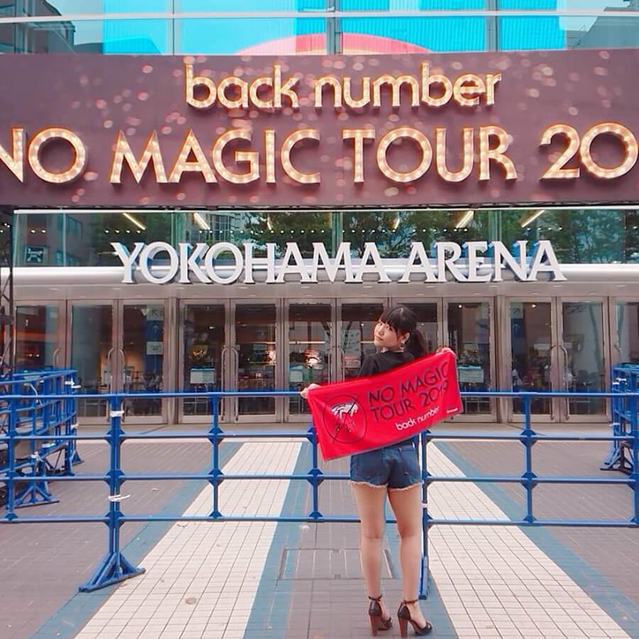 最高の一言しかないback numberの「NO MAGIC TOUR 2019」横浜アリーナ