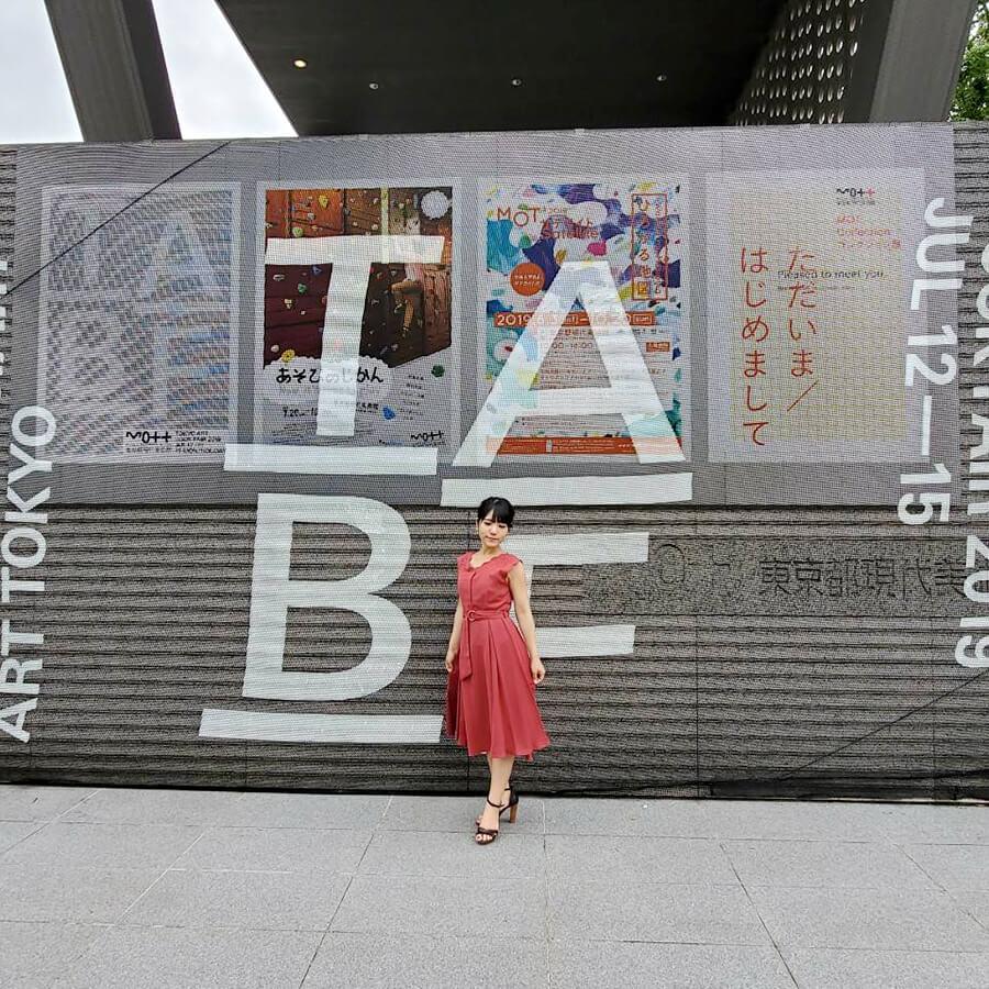 リニューアル・オープンした「東京都現代美術館」で素敵な1日を